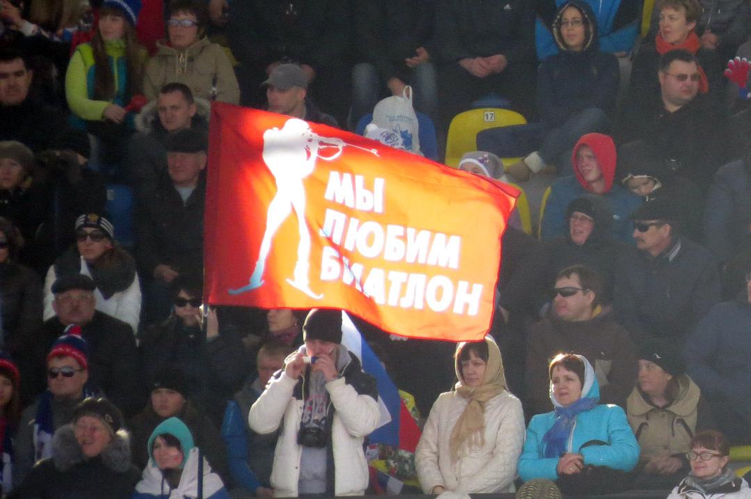 Югорская биатлонистка завоевала 2-ое  «золото» главенства  РФ