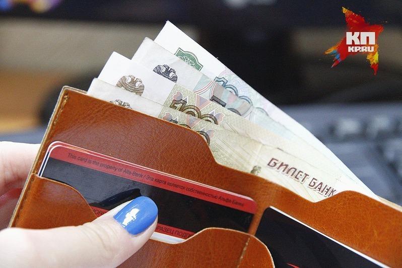 Настоящие доходы граждан Красноярского края уменьшились на3,4%