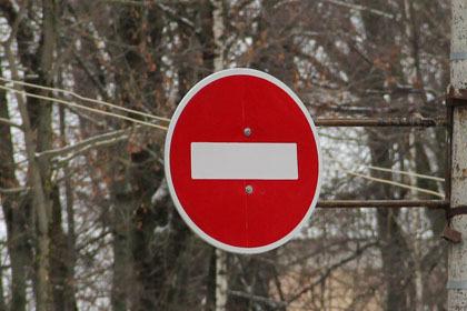 ВСмоленске снова продлили ограничение движения наНахимсона