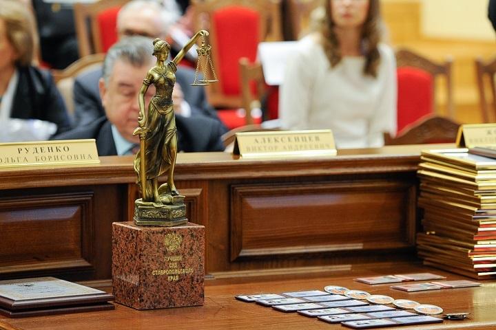 Руководитель Ставрополья Владимиров вручил судьям краевые награды