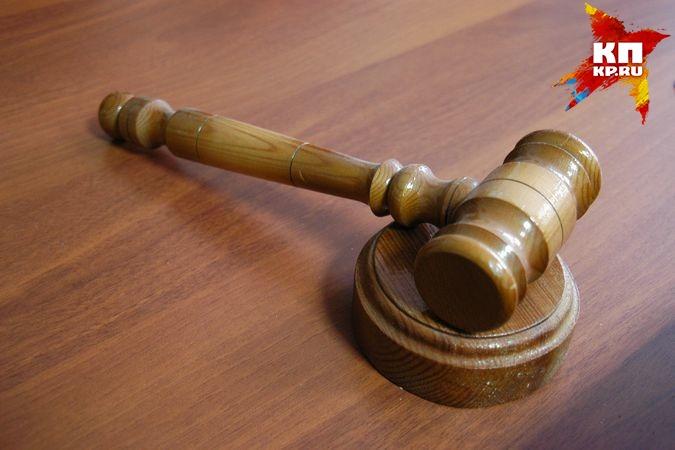 ВНовосибирске осудили водителя, насмерть сбившего женщину