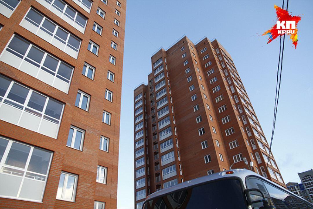 ВКрасноярске половина выстроенных квартир— однокомнатные!