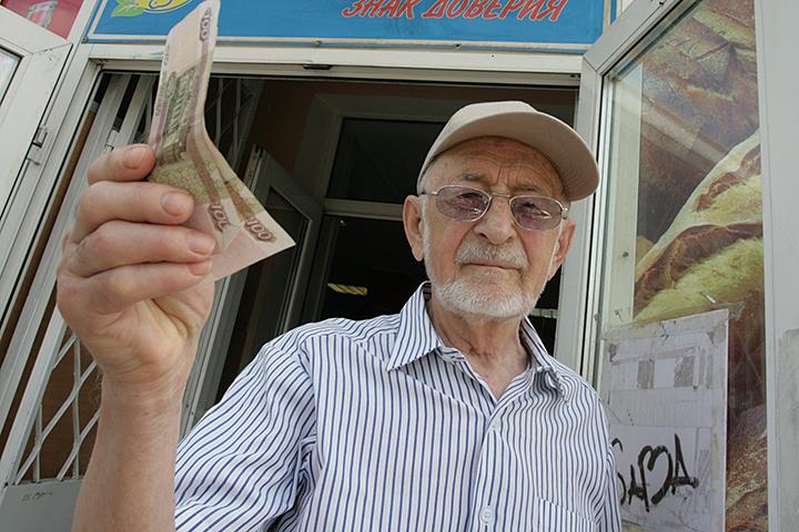 В Российской Федерации поднимут страховые пенсии неработающим пенсионерам
