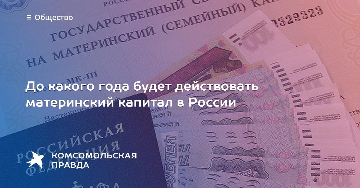 Менделеевский районный суд Республики Татарстан