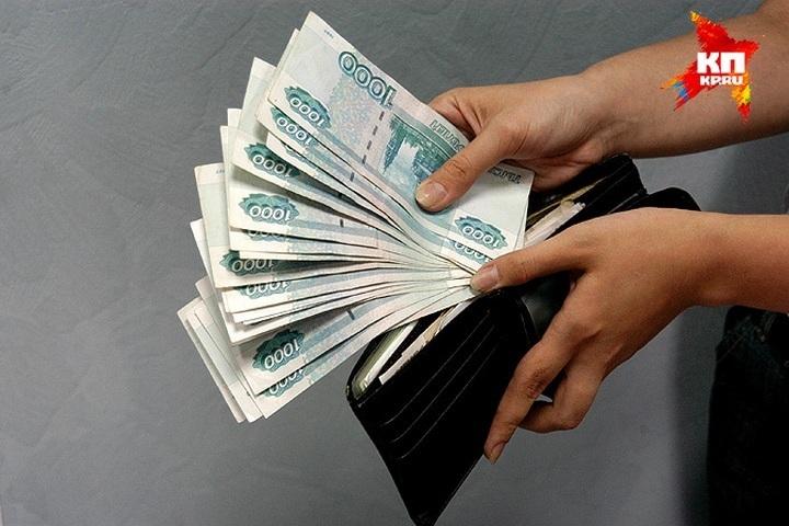 Названы средний размер взятки вТатарстане исамые коррумпированные профессии