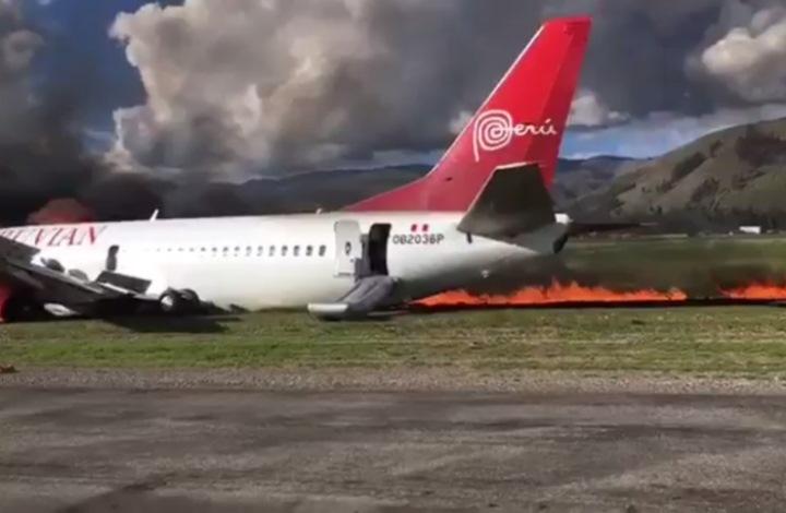 Самолет зажегся впроцессе посадки вПеру