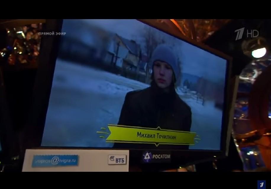 Молодой гражданин Башкортостана обыграл знатоков игры «Что? Где? Когда?»