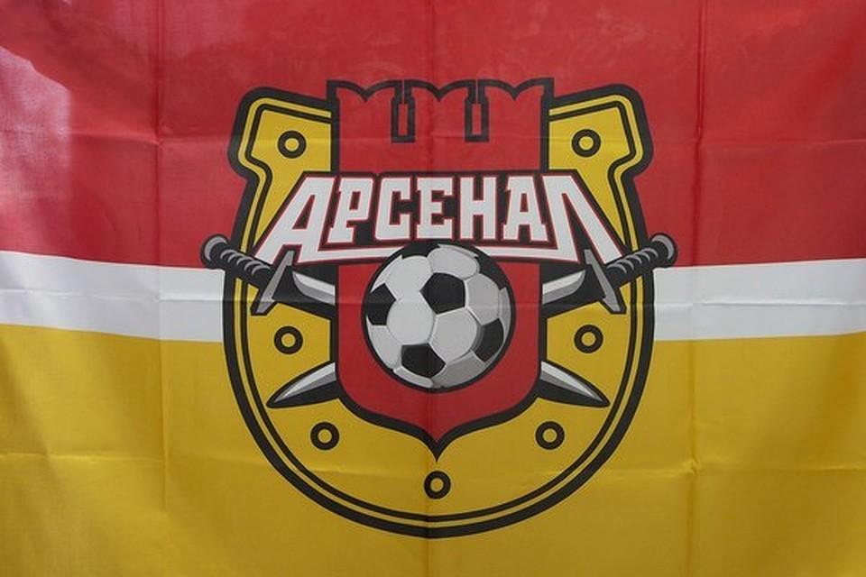 «Локомотив» разгромил «Арсенал» вТуле