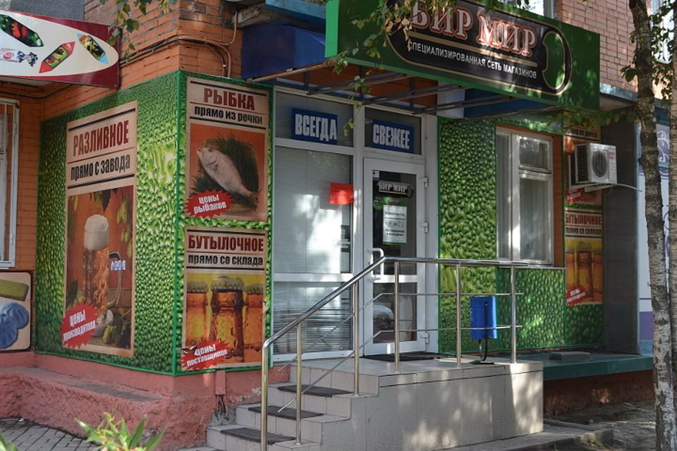 ВКурске генпрокуратура закрыла пивную точку в высотном здании