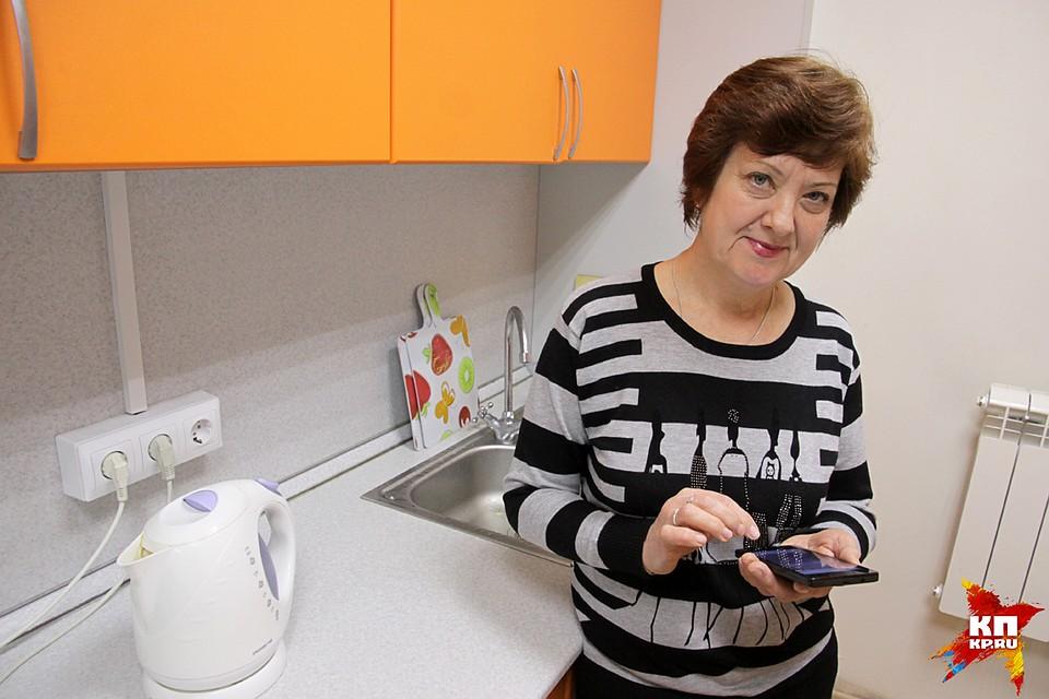 Отделение ПФР поТверской области презентовало мобильное приложение