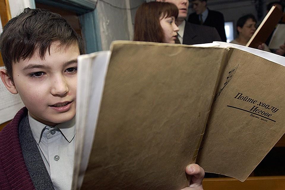 Есть данные, что в России 165 тысяч приверженцев Свидетелей Иеговы. Фото ТАСС/ Евгений Епанчинцев