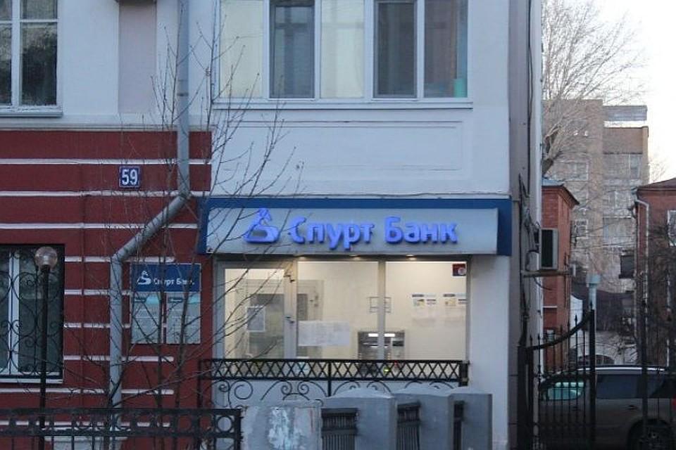 Татарстанский «Спурт Банк» остановил операции поклиентским счетам