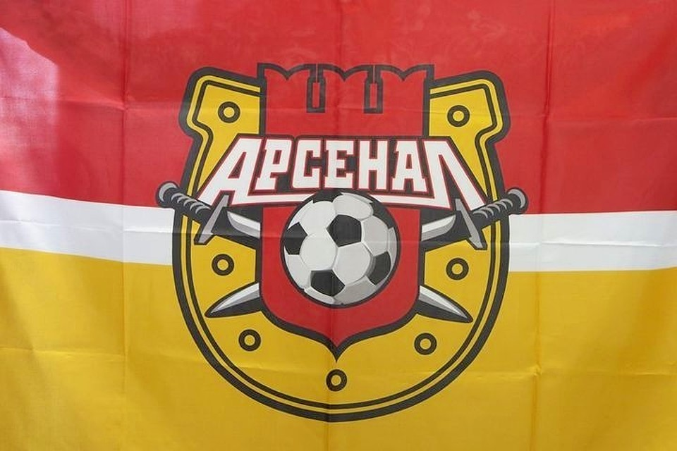 «Краснодар» обыграл «Арсенал» вматче чемпионата РФ пофутболу