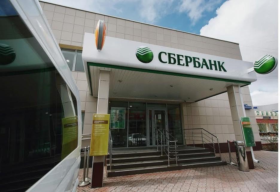 «Сбербанк» оспаривает решение суда озапрете использовать вгосударстве Украина ТМ «Сбербанк»