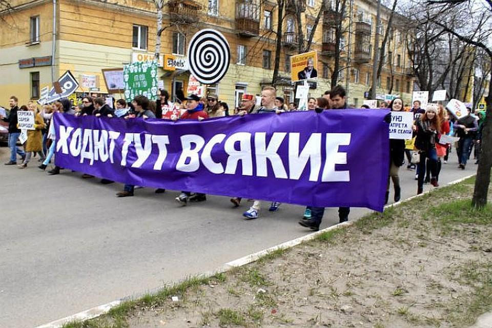 Лозунги сТерешковой восприняли как экстремизм вЯрославле