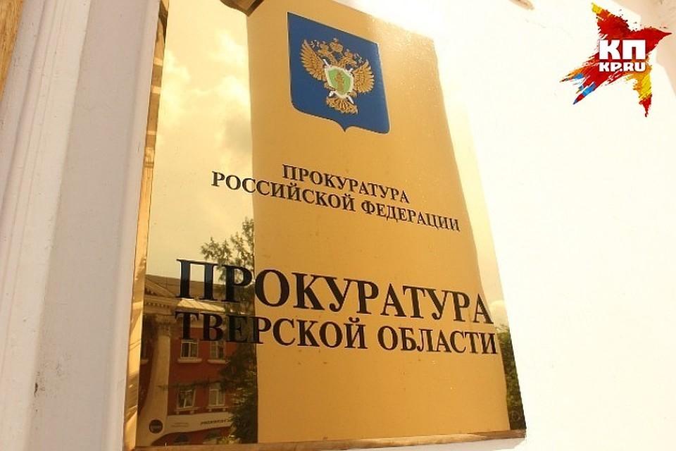 Гражданин Твери пойдет под суд запризывы кэкстремизму