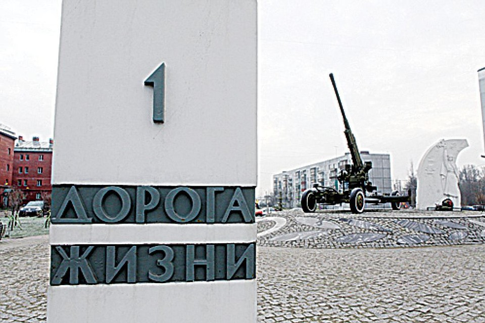 Смольный открыл конкурс напроект музея блокады вПетербурге