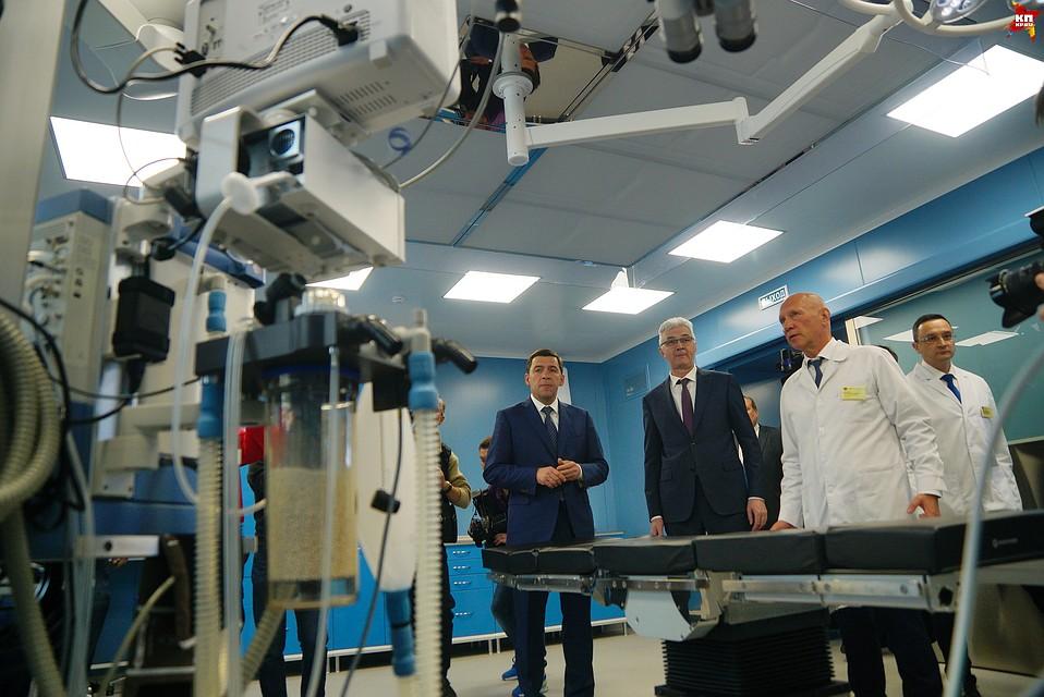 ВЕкатеринбурге открыт оперблок для проведения сложных нейрохирургических операций