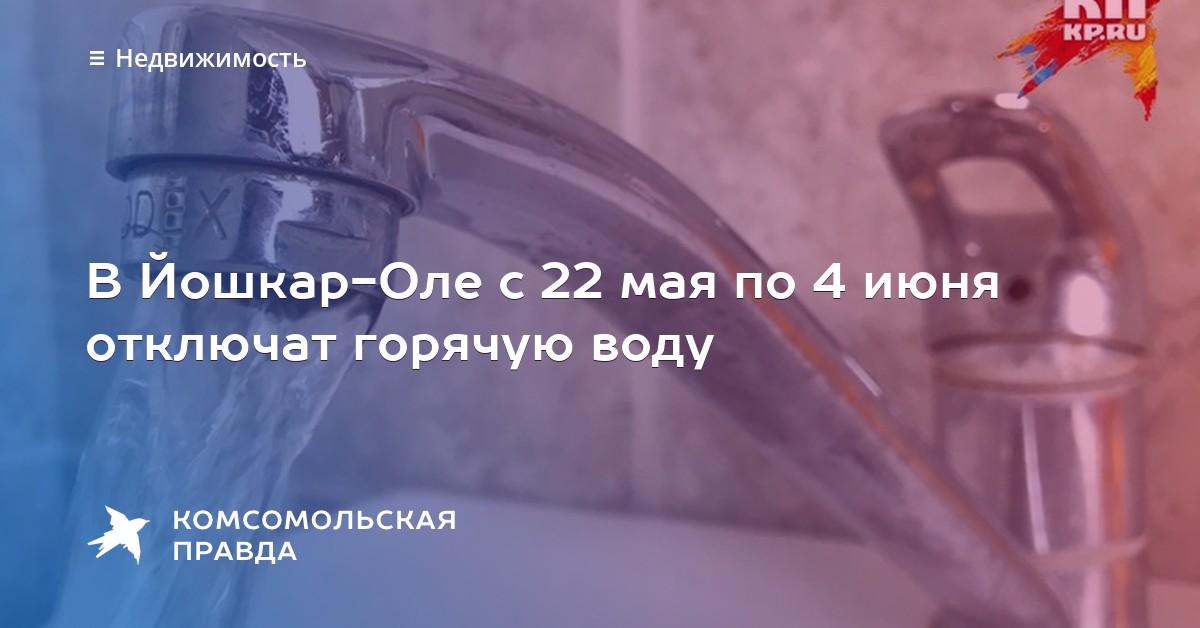Новости Саров. Net