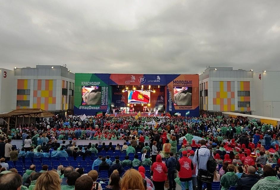 Команда Башкортостана учавствует  вфинале государственного  чемпионата «Молодые профессионалы»