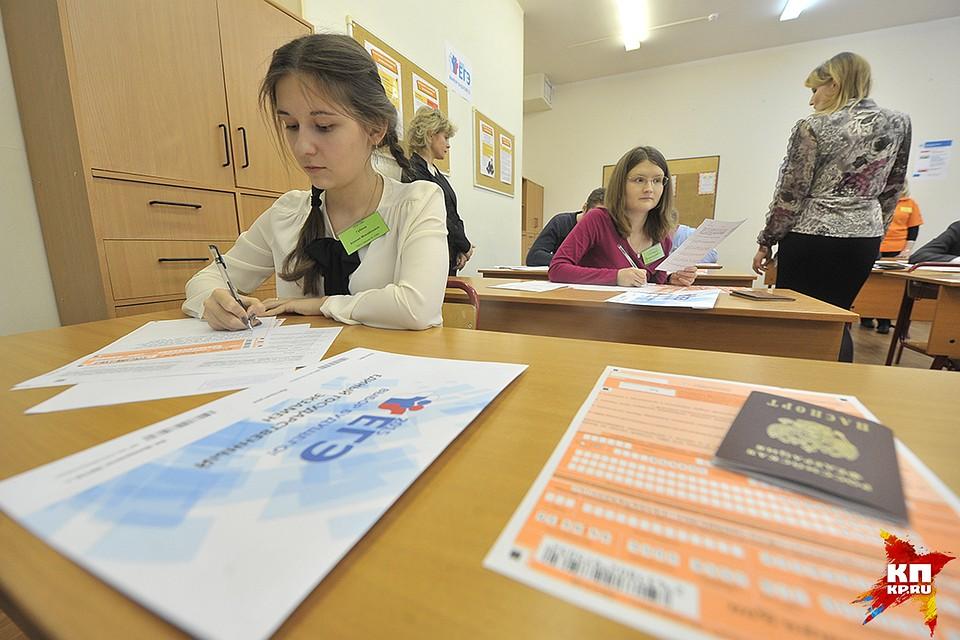 Нижегородские девятиклассники сдадут экзамен по заграничным языкам 26мая