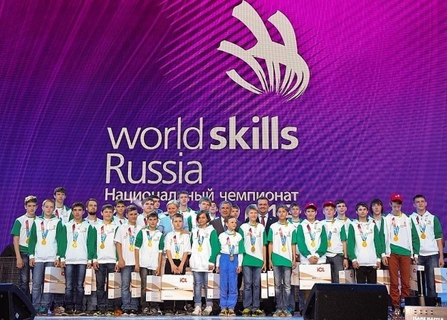 Татарстан подписал соглашение осотрудничестве сWorldSkills Russia