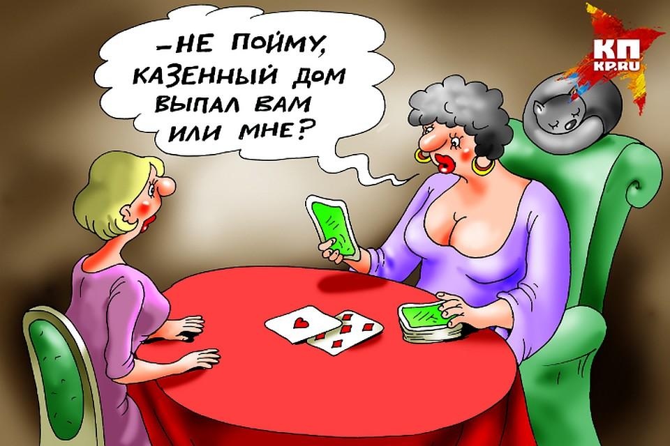ВОмской области «целительница» выманила упенсионерки золото
