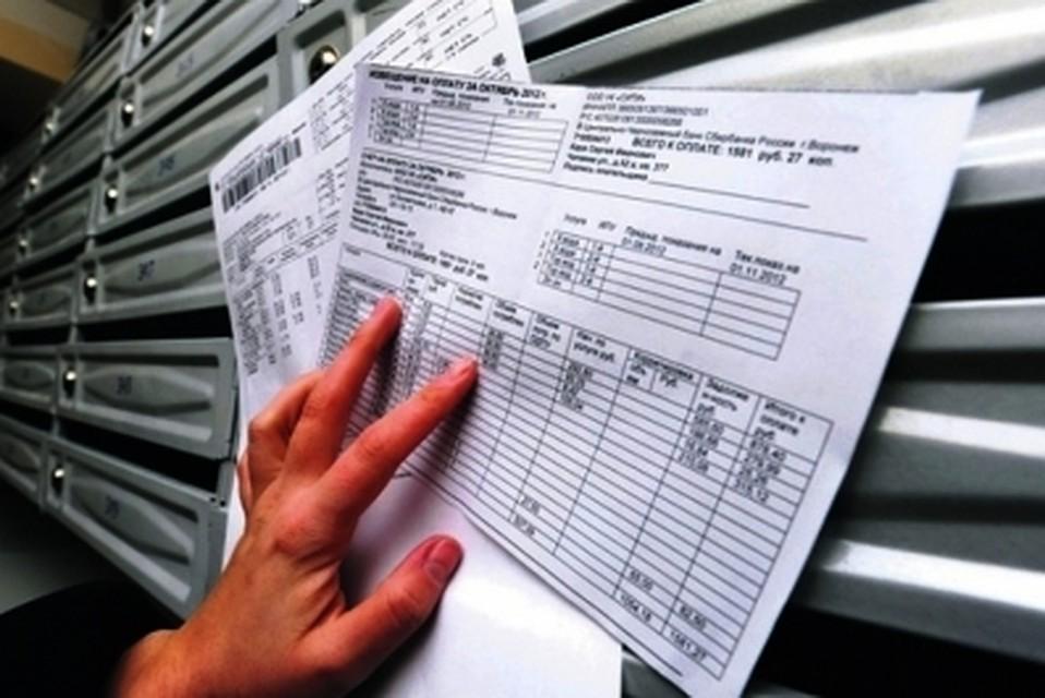 Ямальцы задолжали зауслуги ЖКХ 3,5 млрд руб.
