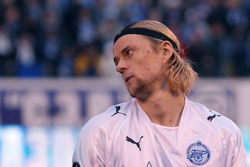 Украина решила наказать футболиста загеоргиевскую ленточку