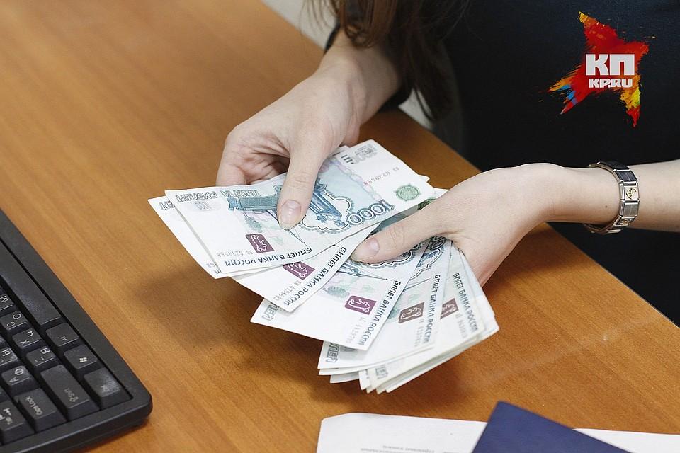 Арбитражный суд признал банкротом красноярское предприятие попереработке рыбы «Делси-С»