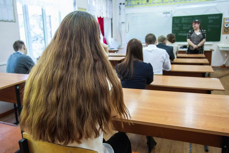 Тысячи ростовских девятиклассников сегодня сдавали экзамен поматематике