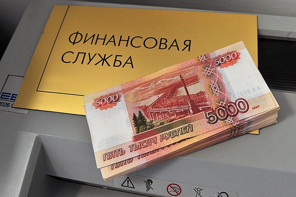 Новосибирское УФАС нашло нарушение ваптечной закупке на1,2 млрд.