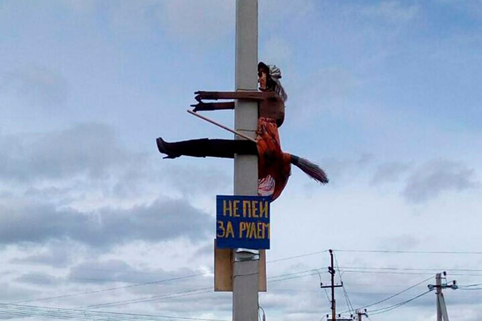Пьяная ведьма наметле протаранила электроопору вЧелябинске