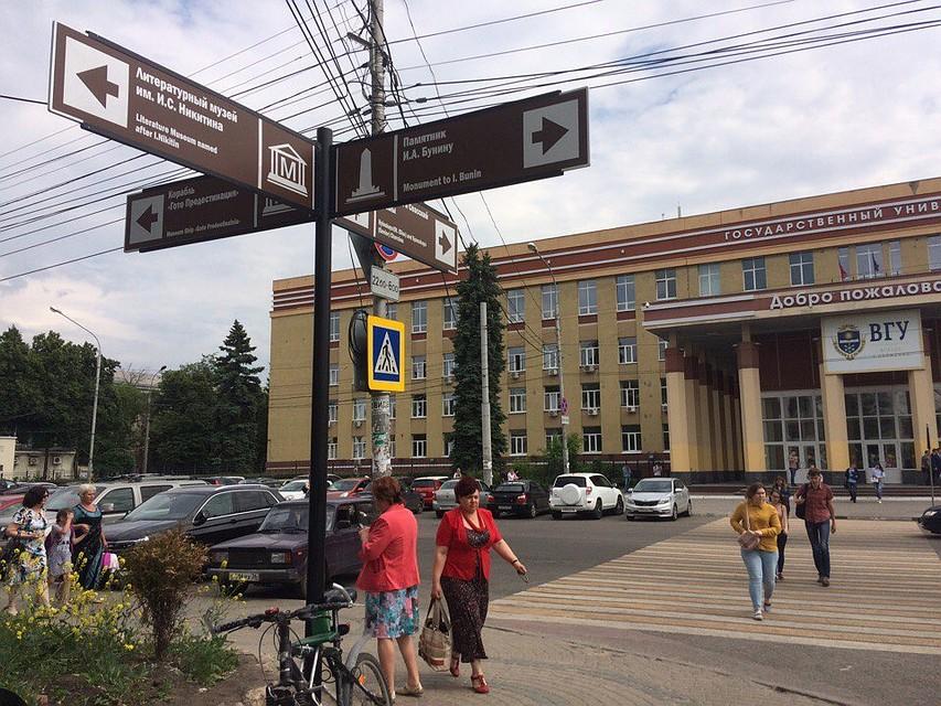 Непроходите мимо!: Вцентре Воронежа смонтируют уличные указатели для туристов