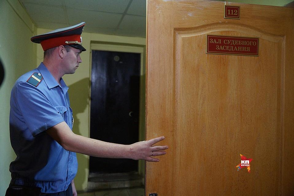 Уполномоченный суда вЕкатеринбурге обвиняется вполучении взятки