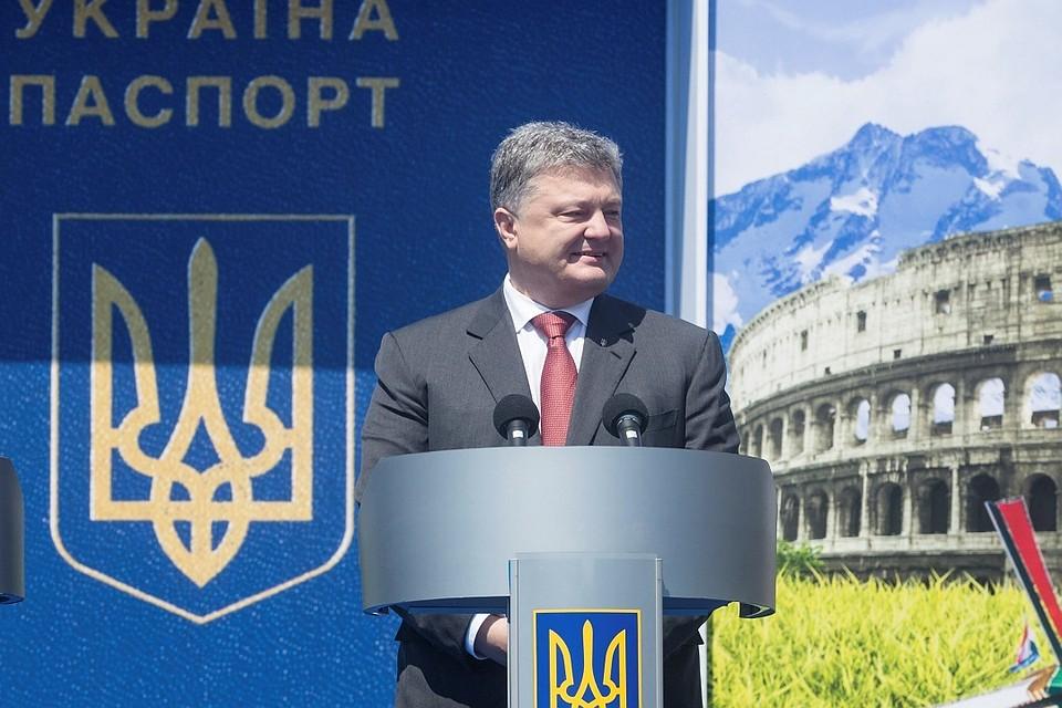 ВСовфеде назвали слова о«фантастической помощи Украины США» сладким сном Порошенко