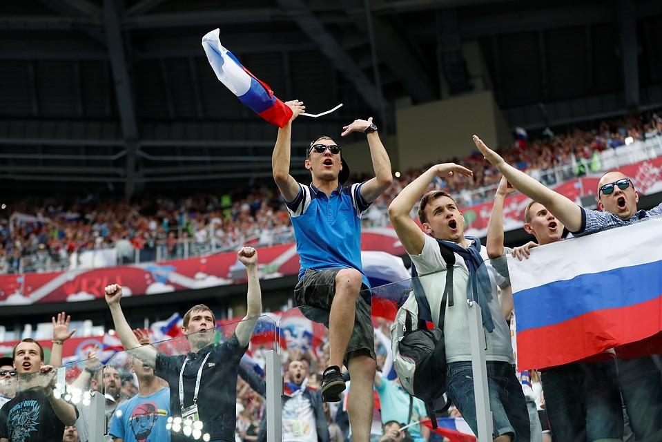 Русские болельщики делают ставки напобеду Португалии— Букмекеры