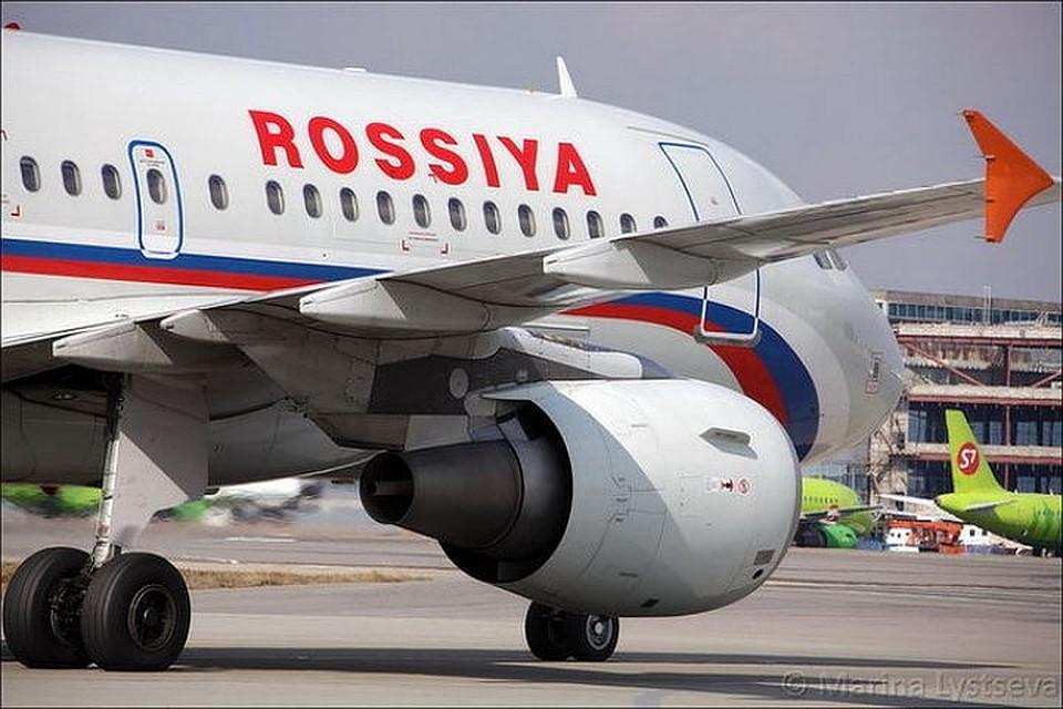 «Россия» откроет дополнительные рейсы изПетербурга вКрым