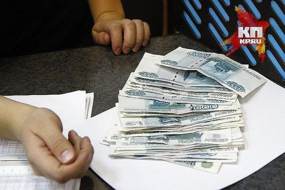 Лишенные лицензии Татфондбанк и«Интехбанк» закрывают свои кассы для приема платежей