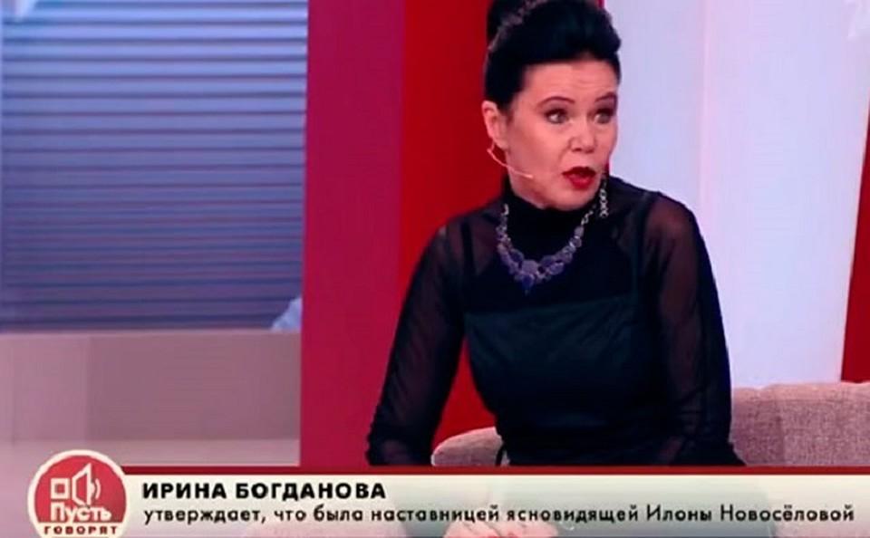 Экстрасенс, предсказавший Майдан и «Михомайдан напророчил