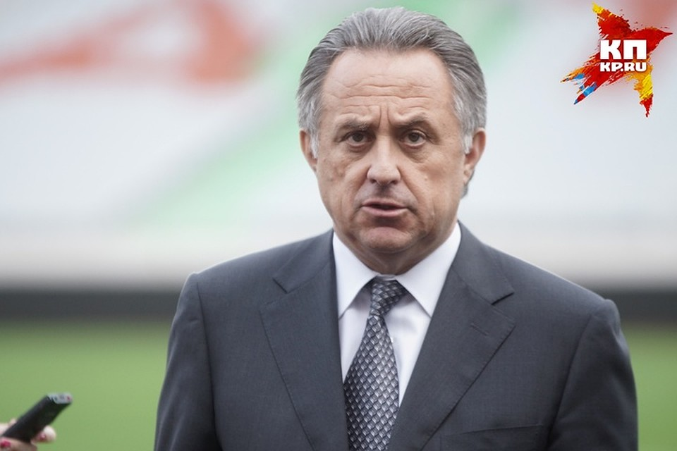 Мутко порекомендовал  не ожидать  отинопланетян спасения сборной Российской Федерации