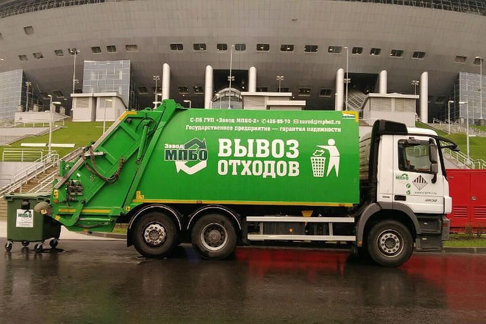 После матчей Кубка конфедераций изПетербурга вывезли 450 кубометров мусора