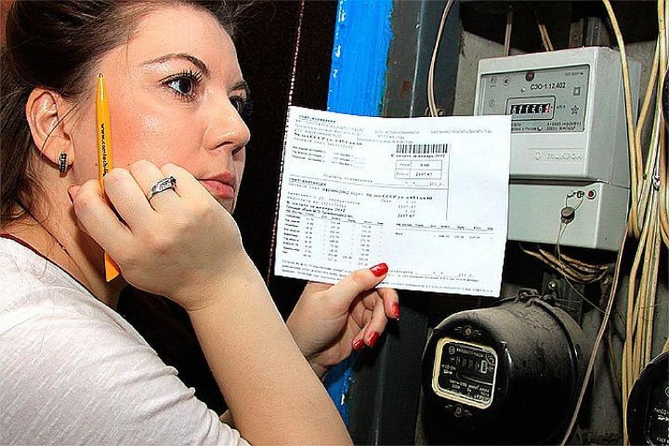 С1июля тарифы в Российской Федерации проиндексируют всреднем на4%