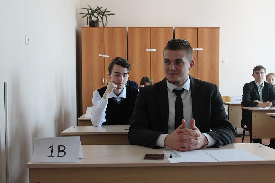 ВБелгороде городским жителям предлагают ознакомиться сактуальными заданиями ЕГЭ