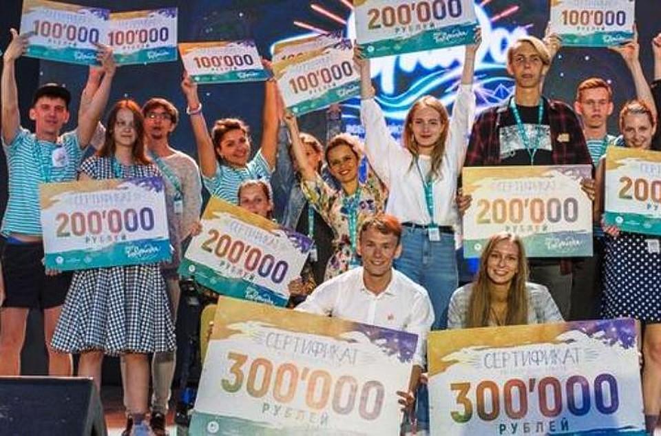 Два волгоградских студента выиграли 200 тыс. руб. на пленуме «Таврида»