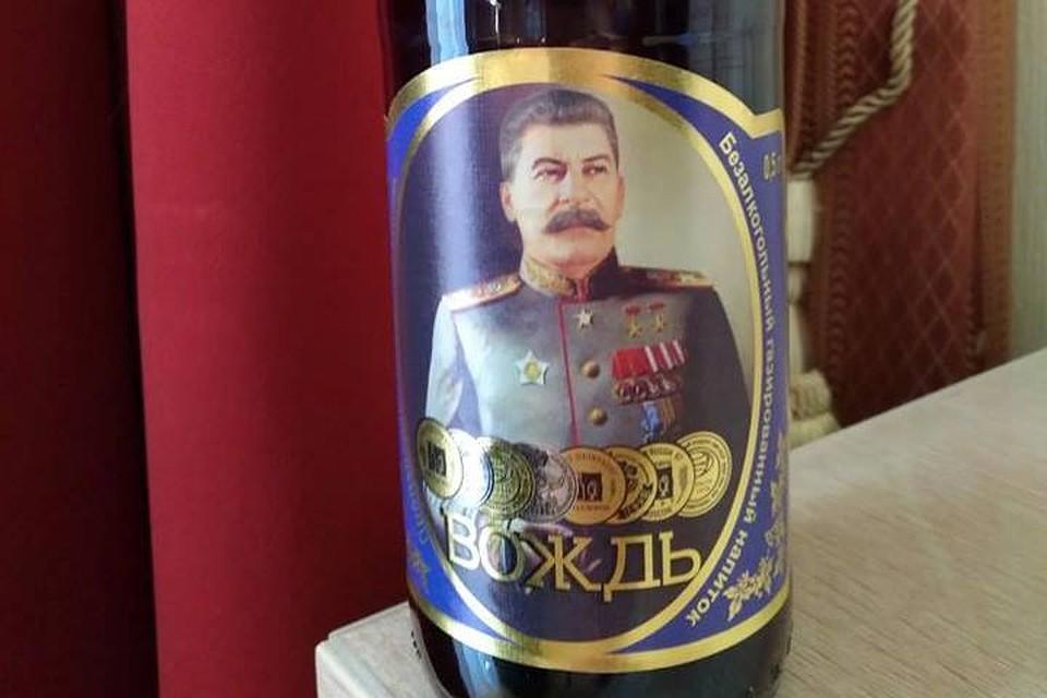 Лимонад «Вождь» спортретом Сталина начали торговать наСтаврополье