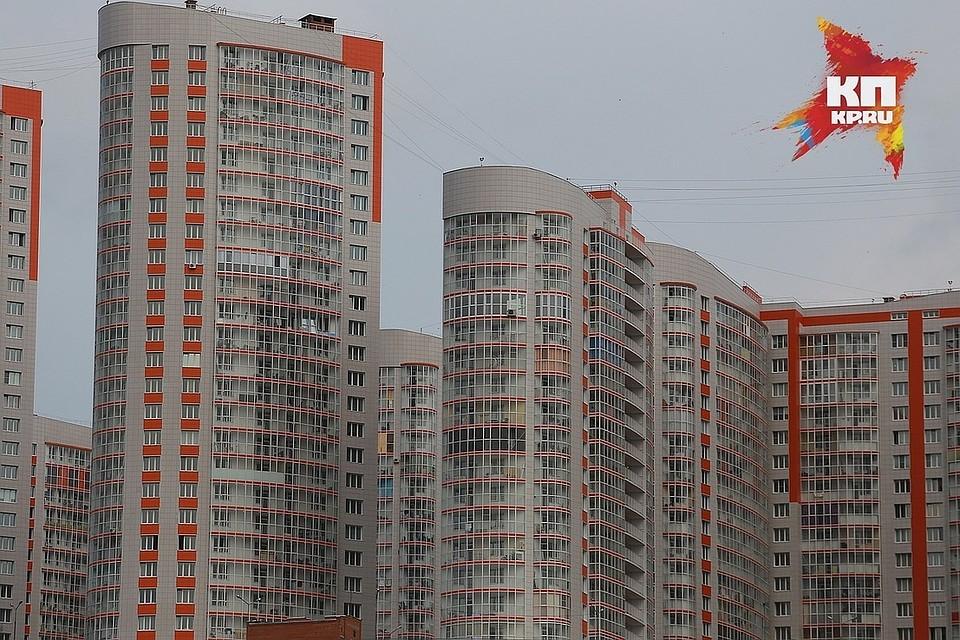 Красноярский край вТОП-10 самого доступного в Российской Федерации жилья