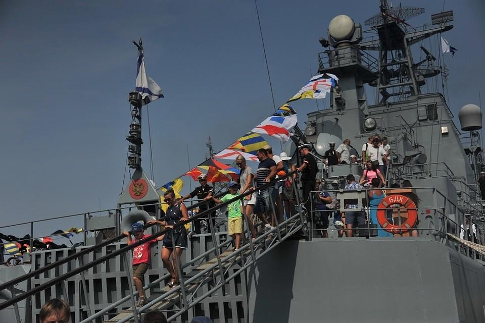 Программа мероприятий наДень флота вСевастополе