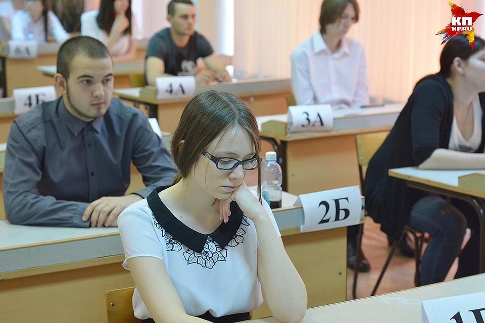 Рекордные 200 баллов поЕГЭ получил ульяновский школьник