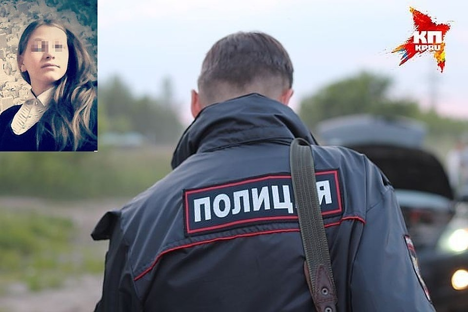 ВПервоуральске начались поиски без вести пропавшей 13-летней девушки